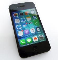iphone-1249733_960_720